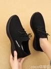 熱賣老北京布鞋 女鞋媽媽鞋軟底上班不累腳黑色工作鞋老北京布鞋女防滑健步鞋單鞋 coco