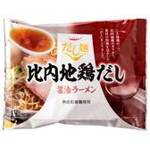 日本Tabete 比內地雞醬油拉麵 101g