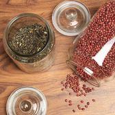 茶葉罐五谷雜糧中密封儲物罐防潮花茶瓶【不二雜貨】