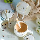 陶瓷杯十二星座馬克杯帶蓋帶勺情侶水杯