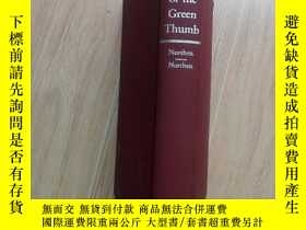 二手書博民逛書店The罕見Secret of Green Thumb(綠拇指的祕