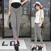 孕婦褲子春夏薄款外穿夏季顯瘦條紋托腹褲