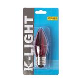 LED 1W 專利蠟燭燈泡 E27 紅光