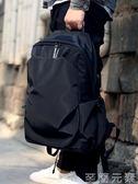 後背包後背包男包簡約輕便學生書包韓版時尚潮流休閒電腦包潮牌旅行背包 至簡元素
