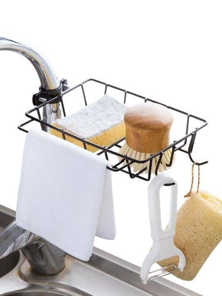 居家家鐵藝水龍頭置物架水池廚房用品收納架免打孔水槽抹布瀝水架
