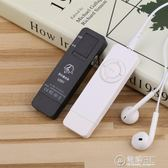 學生款mp3可愛型便攜插卡女生口香糖MP4MP5小巧版迷你隨身聽U盤式 電購3C