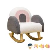 兒童沙發座椅男女孩寶寶公主家用靠背小椅可愛搖椅【淘嘟嘟】