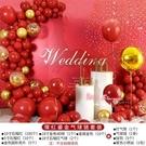 氣球  氣球拱門支架子開業慶典結婚婚禮裝飾畢業生日派對場景布置汽球門 2款