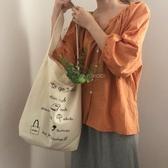 韓國簡約風插畫百搭單肩帆布包手提購物袋學生女 全館免運快速出貨