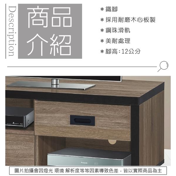 《固的家具GOOD》206-9-AL 灰橡耐磨3尺矮櫃/6113