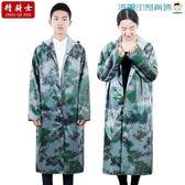 雙十二狂歡長款雨衣迷彩連體成人雨衣【洛麗的雜貨鋪】