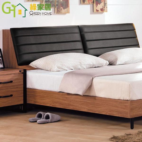 【綠家居】艾爾強 時尚5尺皮革雙人床頭箱(不含床底+不含床墊)