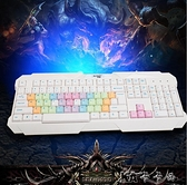 有線鍵盤台式筆記本USB辦公機械手感LOL游戲專用防水電腦鍵盤 【中秋鉅惠】