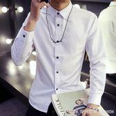 春季長袖襯衫男士韓版修身型青少年百搭白色休閒襯衣潮男裝寸衫男 時尚潮流