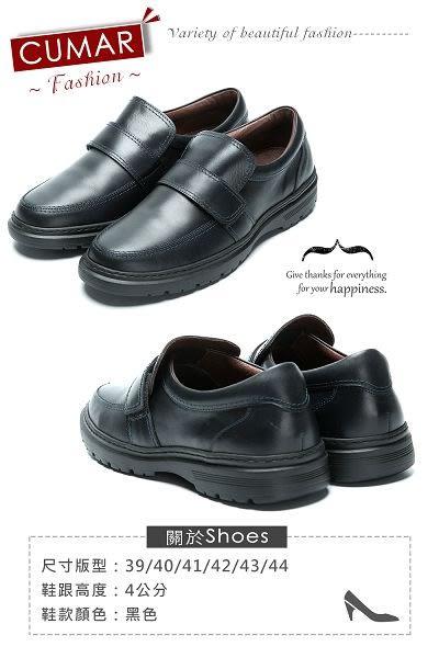 CUMAR 舒適上班族‧超輕量魔術貼皮鞋-黑色