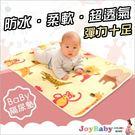 戒尿布隔尿墊產褥墊看護墊-竹纖維三層防水生理墊(75*120)-JoyBaby