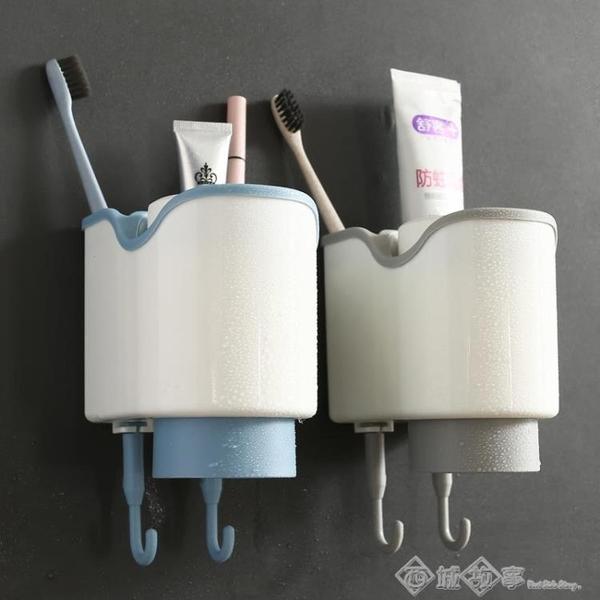 牙刷置物架牙刷架刷牙杯套裝牙刷盒壁掛式衛生間刷牙杯掛墻式漱口 西城
