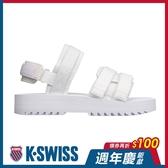 K-SWISS Delfina時尚涼鞋-女-白