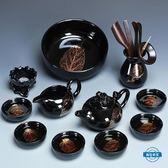 茶具 茶壺茶杯建盞茶具套裝家用陶瓷金木葉泡茶茶壺蓋碗茶杯黑陶功夫茶具整套