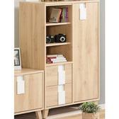 展示櫃 客廳櫃 高低櫃 MK-816-3 漢娜2.7尺展示櫃【大眾家居舘】