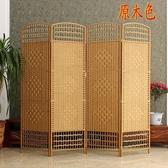創意手工草編屏風隔斷時尚簡約客廳臥室折屏簡易摺疊行動實木屏風 卡布奇諾