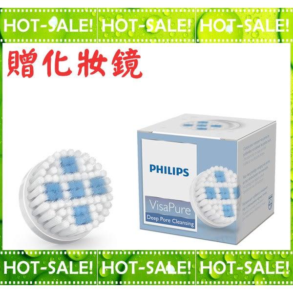 《盒裝公司貨+贈化妝鏡》Philips SC5996 飛利浦 淨顏煥采潔膚儀 黑頭粉刺專用型刷頭
