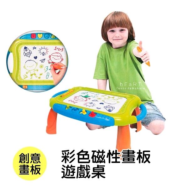 (限宅配)彩色加高磁性畫板遊戲桌 磁性畫板 留言板 寫字板 畫畫板 遊戲桌