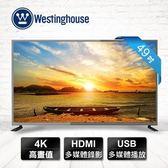 雙喬嚴選 【 Westinghouse美國西屋】49型 4K LED液晶顯示器+視訊盒 DET-49A10K
