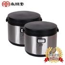 尚朋堂4.6公升不鏽鋼燜燒鍋SP-S955兩入組