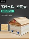 蜂大哥蜜蜂箱新品中蜂蜂箱標準十框煮蠟全套專用圓形巢門別墅蜂箱 小山好物