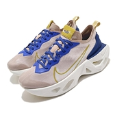 Nike 休閒鞋 Wmns Zoom X Vista Grind 卡其 藍 女鞋 奶茶色 老爹鞋 厚底 【ACS】 CT8919-200