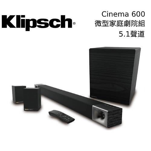 【結帳現折+分期0利率】現貨供應 Klipsch 古力奇 Cinema 600 SoundBar + Surround 3 5.1聲道劇院組 台灣公司貨