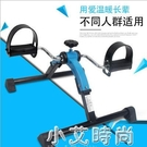 康復訓練腳踏車家用腿部訓練器辦公室可折疊腳踩健身器簡易踏步機NMS【小艾新品】