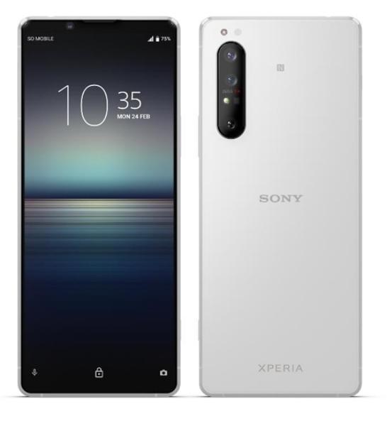 SONY Xperia 1 II (8G/256G) (XQ-AT52) 6.5吋三鏡 5G手機 (公司貨/全新品/保固一年)