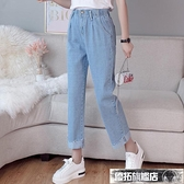 牛仔寬褲 鬆緊闊腿牛仔褲女夏季2020新款韓版寬鬆九分學生卷邊直筒cec褲子