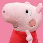 佩佩豬 商品任選二件再94折