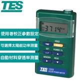TES泰仕  太陽能功率表 TES-1333