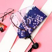 櫻花太陽傘超輕小折疊遮陽傘防曬防紫外線雨傘女晴雨兩用傘五折傘 創想數位