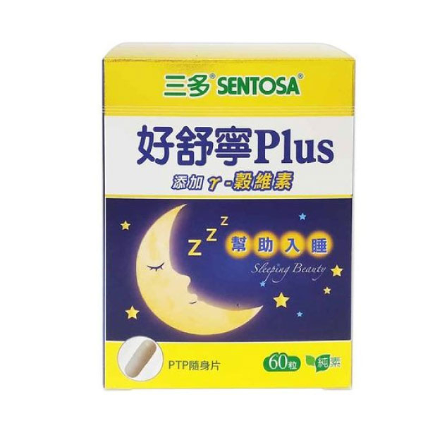 三多好舒寧 Plus 複方植物性膠囊 (60粒/盒)【杏一】