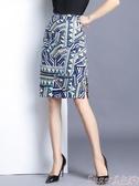 窄裙2020春夏新款印花半身裙高腰顯瘦H型民族風開叉顯瘦包臀一步裙女 suger