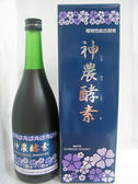 大和酵素~神農酵素720ml/罐(全素) ~買5罐送1罐~特價中~