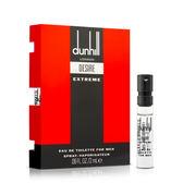 Dunhill 極致尋歡男性淡香水針管(2ml)★ZZshopping購物網★
