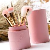 化妝刷套裝初學8支全套化妝工具收納筒彩妝刷子眼影刷