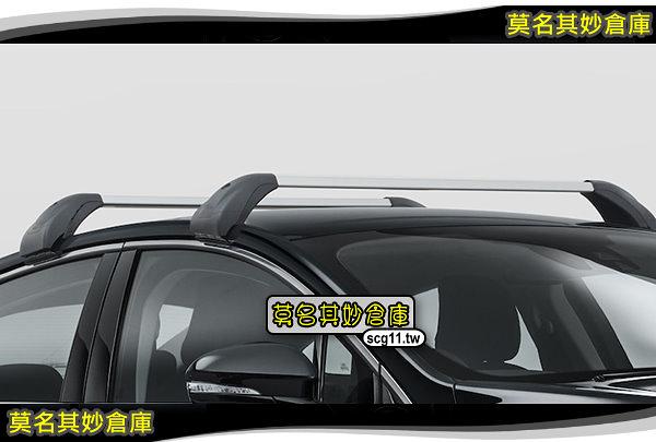 莫名其妙倉庫【DP065 車頂橫桿】原廠 15-18年 4D 轎車 Estate 旅行車 碗公 Mondeo MK5