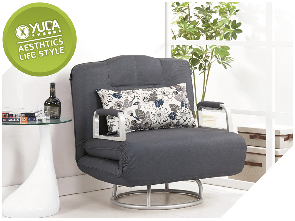 【YUDA】奈登 電鉻鋼管 絨布 旋轉式 單人 沙發床/沙發/沙發椅 J0M 212-2