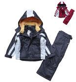 兒童滑雪 加厚防風 防潑水 滑雪服 滑雪外套+長褲雪褲  橘魔法 兒童保暖滑雪裝 滑雪 雪衣