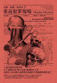 (二手書)法醫.屍體.解剖室(3):重返犯罪現場—專業醫生解析157道懸疑、逼真的謀殺..