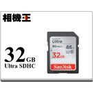 SanDisk Ultra SDHC 32GB 記憶卡〔90MB/s〕公司貨