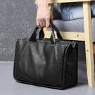 公事包 包商務單肩男士包手提電腦包羊皮公事包編織斜背包男式皮包【快速出貨】