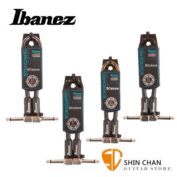 Ibanez SI07P WOVEN 編織紋路 短導線 0.7呎(21公分)【單顆效果器 專用 短導線/多色可選】
